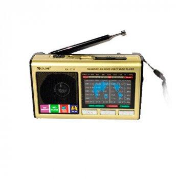Радіоприймач MP3 RX-7711 Gold Golon SH28680 Золото