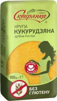 Упаковка крупы кукурузной мелкой Сквирянка Экстра Без глютена 800 г х 6 шт (4820006018931)