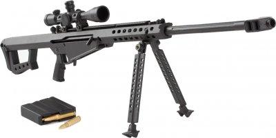 Мини-реплика ATI 50 Sniper Rifle 1:3 (15020039)