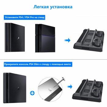 Зарядна док-станція для Playstation 4 / PS4 SLIM / PRO з 2 з LED зарядкою для 2-х геймпадів Dualshock і охолодженням консолі від DOBE (TP4-18119)