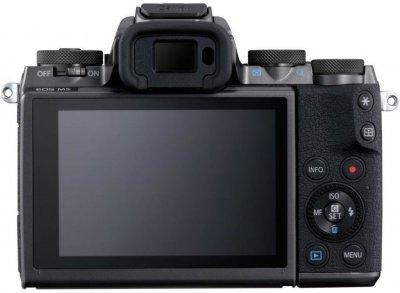 Недзеркального зі змінними об'єктивами Canon Eos M5 Body Black чорний