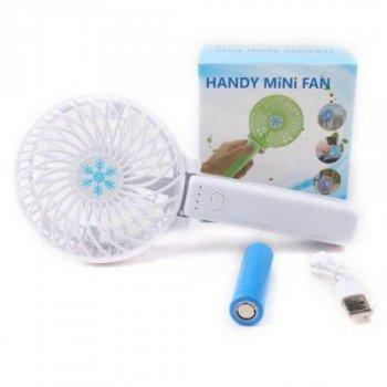 Ручний міні вентилятор Handy Fan Mini на акумуляторі USB діаметр 10 см Білий