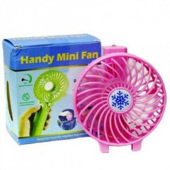 Ручний міні вентилятор Handy Fan Mini на акумуляторі USB діаметр 10 см Рожевий