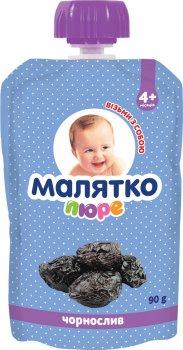 Упаковка дитячого пюре Малятко Чорнослив у паучі 90 г х 18 шт. (4820123511551_4820123511599)