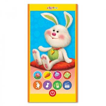 Смартфончик Азбукварик Мой питомец кролик 7,2х14,5 см