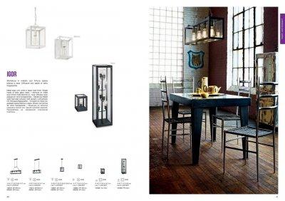 Бра Ideal Lux 149684 IGOR