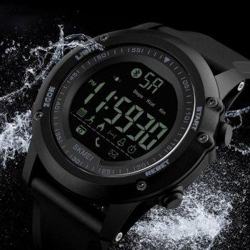Спортивні розумні годинник Skmei 1321 Dynamic элетронные з шагмером