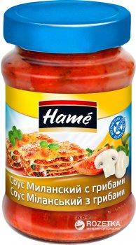 Упаковка соуса Hame Миланский с грибами 350 г х 10 шт (18594001030672)