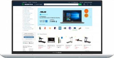 Ноутбук Asus Vivobook S13 S330FL-EY012 (90NB0N43-M00160) Silver