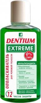 Ополаскиватель для полости рта Красота и Здоровье Dentium Экстрим 250 мл (4820142432752)