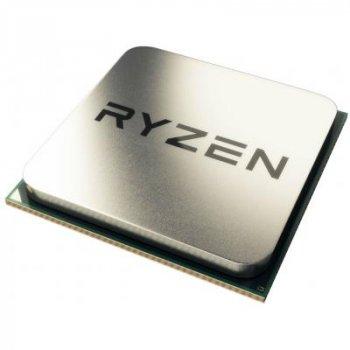 Процесор AMD Ryzen 7 2700X (YD270XBGAFMPK)