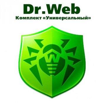 Антивірус Dr. Web Малий бізнес NEW версія 11 5ПК/1 сервер/5 моб. на 1год (КВС-*C-12M-5-A3)