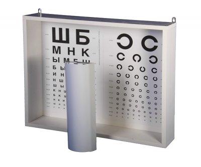 Осветитель таблиц для проверки зрения Завет АР-1М