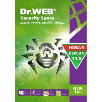 Антивирус Dr. Web Security Space, 1 ПК 1 год карт. конверт (KHW-B-12M-1-A3)