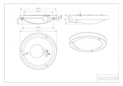 Потолочный светильник Trio Condus 6801011-01