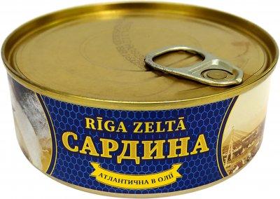 Сардина Riga Zelta 240 г (4751029746030)