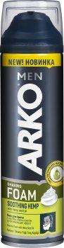 Пена для бритья ARKO с маслом семян конопли 200 мл (8690506512033)