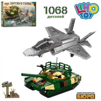 Детский Конструктор Limo Toy KB 008 военная техника (танк/самолет), 1068 деталей, 54,5-39-8см
