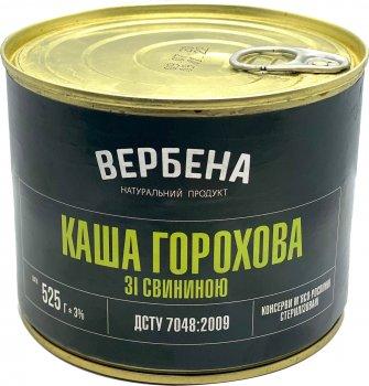 Консерва Вербена Каша горохова зі свининою 525 г (4820209620269)
