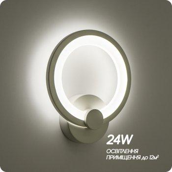 Бра світлодіодна Luminaria Європа коло 24Вт Білий