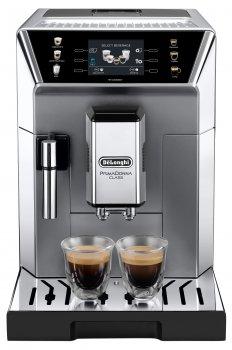 Кофемашина DELONGHI ECAM 550.85 MS PrimaDonna Class