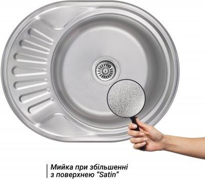 Кухонна мийка LIDZ 5745 Satin 0.8 мм (LIDZ5745SAT08)