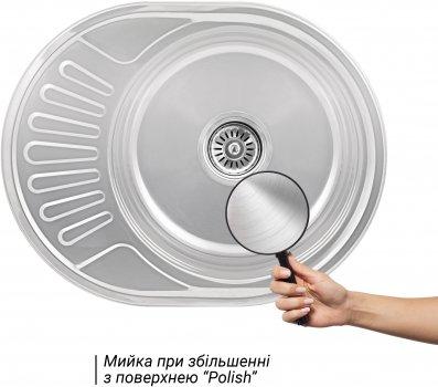 Кухонна мийка LIDZ 5745 Polish 0.6 мм (LIDZ5745POL06)