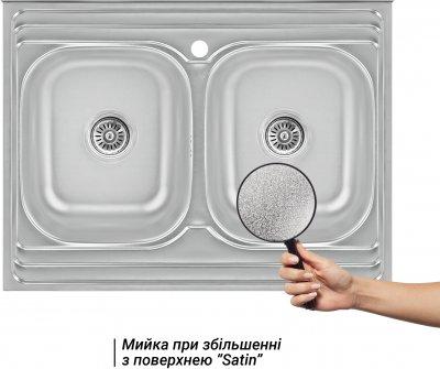 Кухонна мийка LIDZ 6080 Satin 0.8 мм (LIDZ6080DBSAT8)