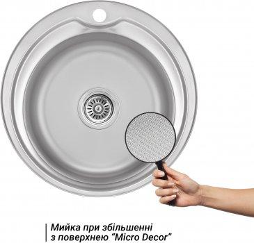 Кухонная мойка LIDZ 510-D Micro Decor 0.8 мм (LIDZ510DEC)