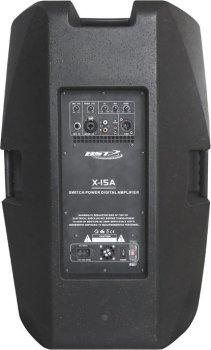 Активна акустична система BST X15A