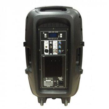 Активная акустическая система Maximum Acoustics Pro.15 BLU