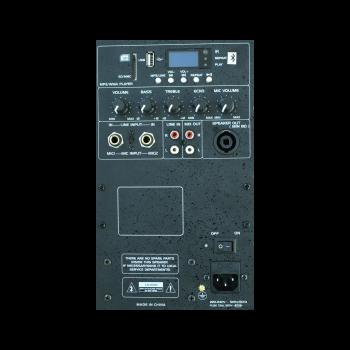 Активна акустична система Ibiza SLK15A-BT