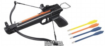 Арбалет Man Kung MK-50A2 + 5 стріл (31/MK-50A2\5PLR)
