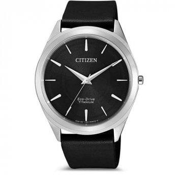 Годинники наручні Citizen CtznBJ6520-15E
