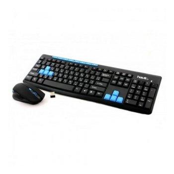 Клавиатура плюс мышь беспроводной комплект HAVIT HV-KB527GCM USB black blue (23254)