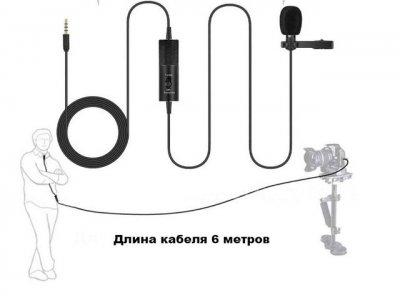 Універсальний петличний мікрофон Yanmai R955S для смартфона, фото та відео-камер 6 м (01034)