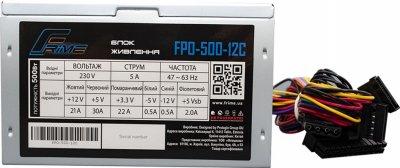 Блок питания Frime FPO-500-12C OEM (без кабеля питания)