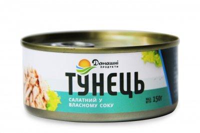Тунець Домашні продукти 150г салатний у власному соку
