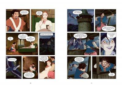 Комікс Рідна мова Роня, дочка розбійника. Дитина-громовиця. Книга 1.