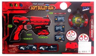 Игрушечное оружие Qunxing Пистолет (FJ012) (4812501165586)