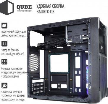 Корпус QUBE QB20A Black (QB20A_WBNU3)