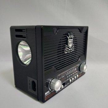 Радіоприймач NS-1556S з сонячною панеллю Чорний (46384)