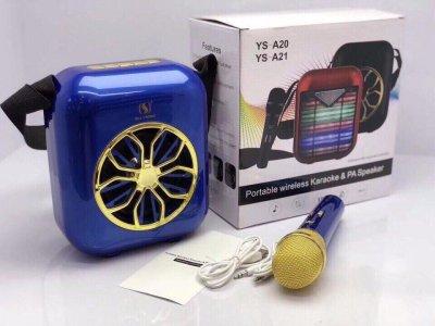 Портативная караоке колонка с микрофоном и светомузыкой YS-A20 Bluetooth СИНЯЯ