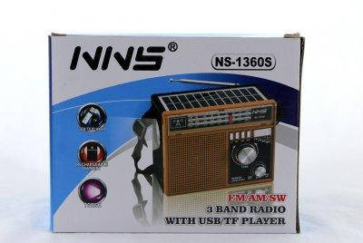 Радіо NS 1360S + SOLAR Радіоприймач від мережі і батарейок, Радиоколонка переносна