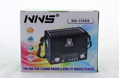 Радіо NS 1556 + solar Радіоприймач від мережі і батарейок, Радиоколонка переносна