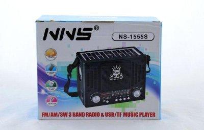 Радіо NS 1555 + solar Радіоприймач від мережі і батарейок, Радиоколонка переносна