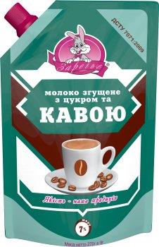 Упаковка молока сгущенного Заречье с сахаром и кофе 7% 270 г х 5 шт (4820001076929)