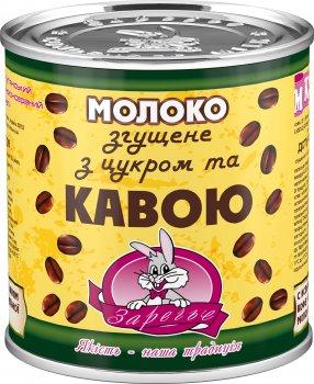 Упаковка молока сгущенного Заречье с сахаром и кофе 7% 370 г х 3 шт (4820001076844)