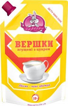 Упаковка сливок сгущенных Заречье с сахаром 19% 270 г х 5 шт (4820001076905)