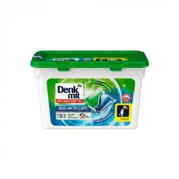 Капсули DenkMit Vollwaschmittel Duo-Aktiv-Caps для прання білої білизни 20шт/уп (00-00001051)
